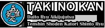 Taki no Kan