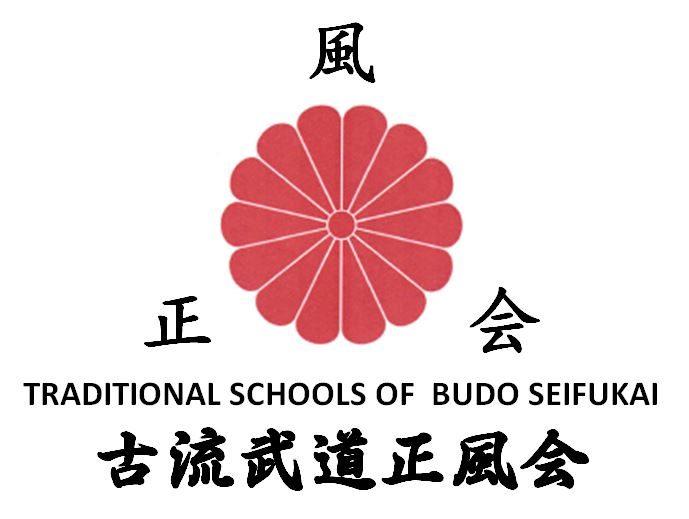 Koryu Budo Seifukai