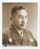 Maestro Minoru Mochizuki